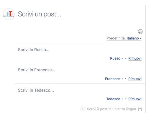 multi lingua, Pagina Facebook multi lingua: come impostarla e gestirla, Hospitality Team, Hospitality Team